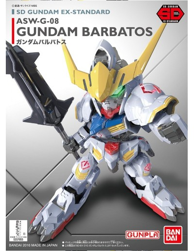 SD GUNDAM BARBATOS EX STANDARD