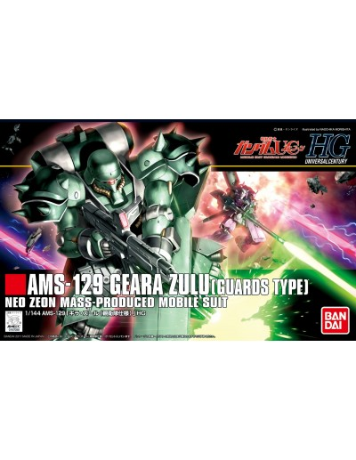 1/144 HG AMS-129 GEARA ZULU (GUARDS TYPE)