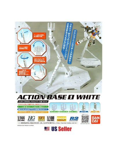 ACTION BASE 1 WHITE - EXPOSITOR