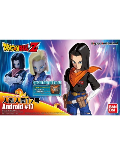 DRAGON BALL Z - FIGURE RISE ANDROID 17