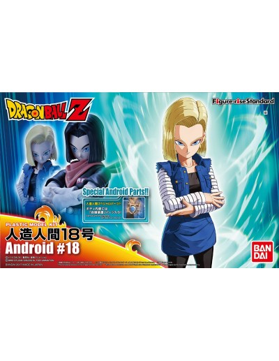 DRAGON BALL Z - FIGURE RISE ANDROID 18