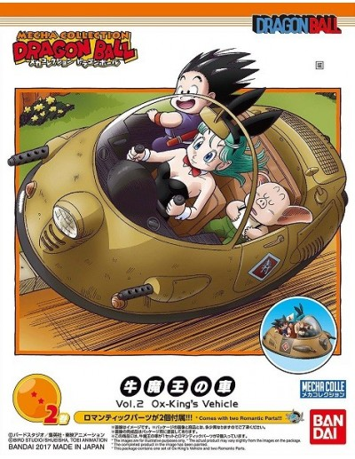 DRAGON BALL MECHA COLLECTION VOL. 3 OX KING VEHICLE