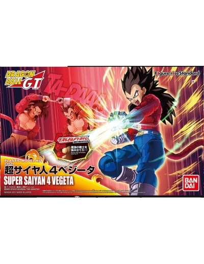 DRAGON BALL GT - FIGURE RISE SUPER SAIYAN 4 VEGETA