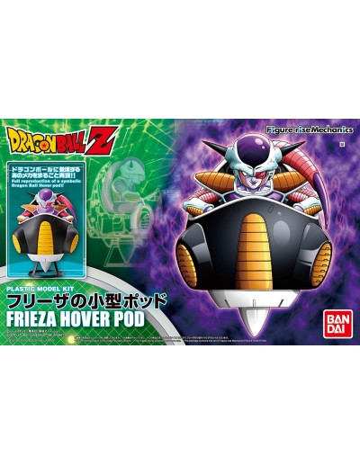 DRAGON BALL Z - FIGURE RISE SUPER SAIYAN 4 VEGETA