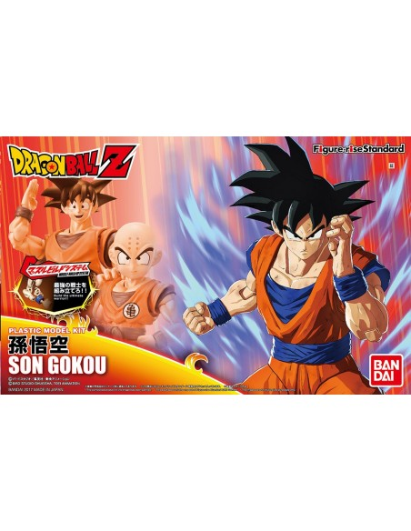 DRAGON BALL Z - FIGURE RISE SON GOKOU