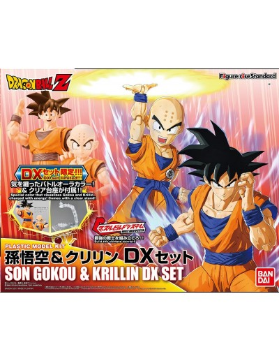 DRAGON BALL Z - FIGURE RISE SON GOKOU & KRILLIN DX SET