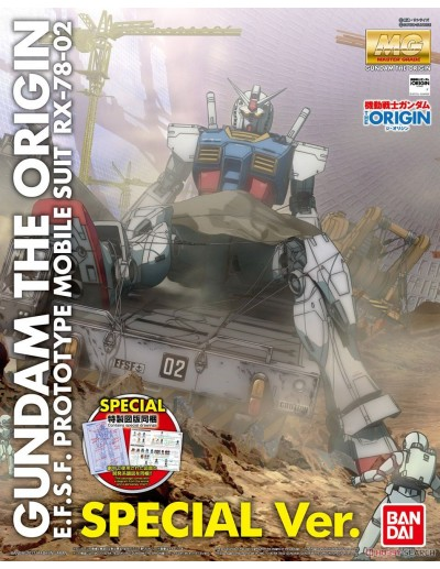 1/100 MG GUNDAM THE ORIGIN PROTOTYPE RX-78-02