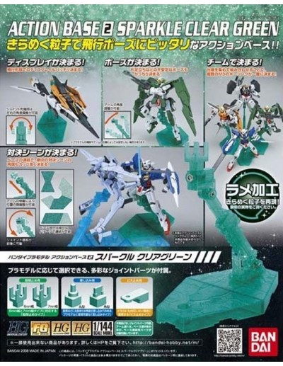 ACTION BASE 2 SPARKLE GREEN CLEAR - EXPOSITOR
