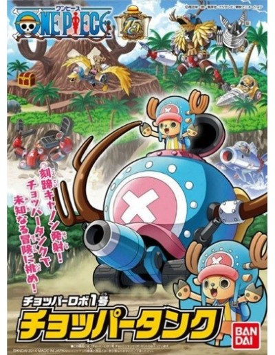 ONE PIECE CHOPPER ROBOT 01 CHOPPER TANK