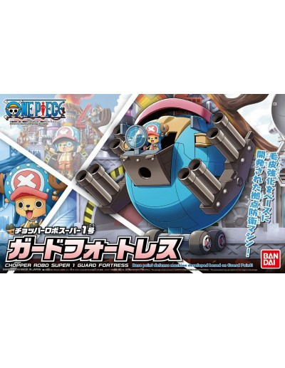 ONE PIECE CHOPPER ROBO S 01 GUARD FORTRESS