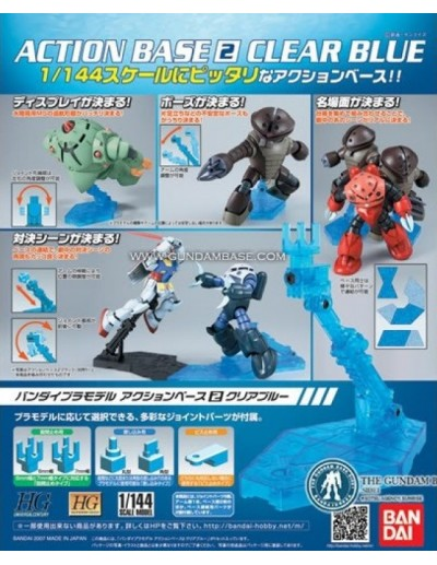 ACTION BASE 2 CLEAR BLUE - EXPOSITOR
