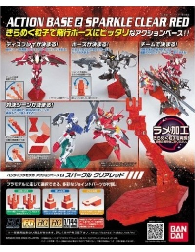 ACTION BASE 2 SPARKLE CLEAR RED - EXPOSITOR