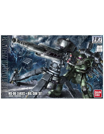 1/144 HGGU GUNDAM ZAKU MS-06 BIG GUN SET