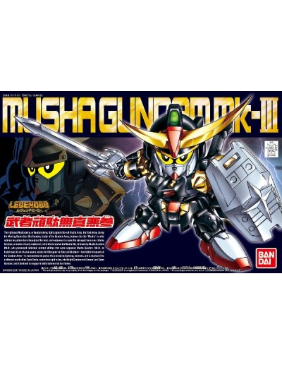 SD Legend BB Musha Gundam...