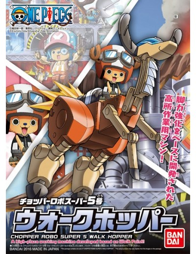 One Piece - Chopper Robo...