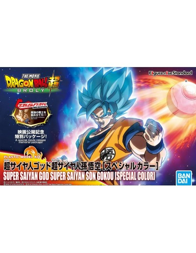 Dragon Ball Super Broly -...