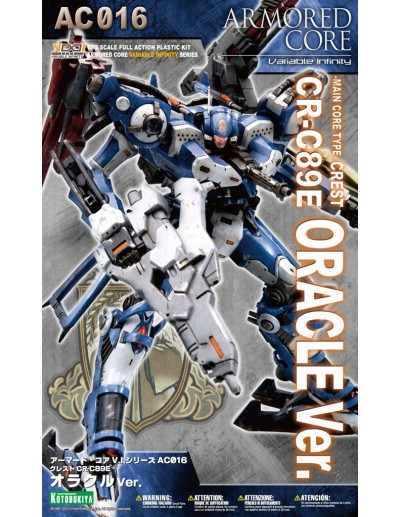 1/72 Armored Core Answer...