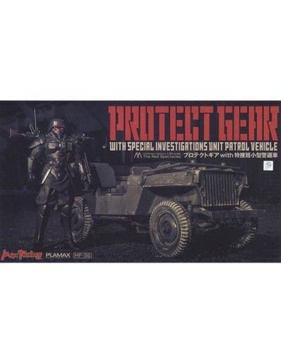 1/20 Protect Gear Unit...