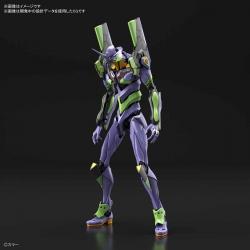 1/144 RG Neon Genesis...