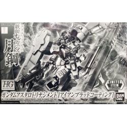 1/144 HG Gundam Astaroth...