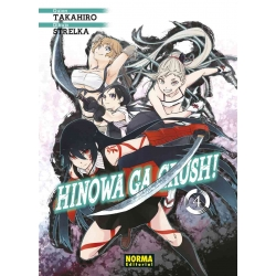 Hinowa Ga Crush 04
