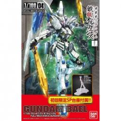 1/100 FM Gundam Bael