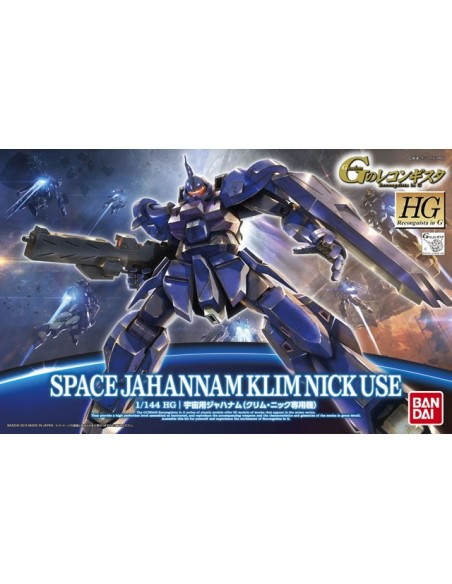 1/144 HG SPACE JAHANNAM KLIM NICK USE
