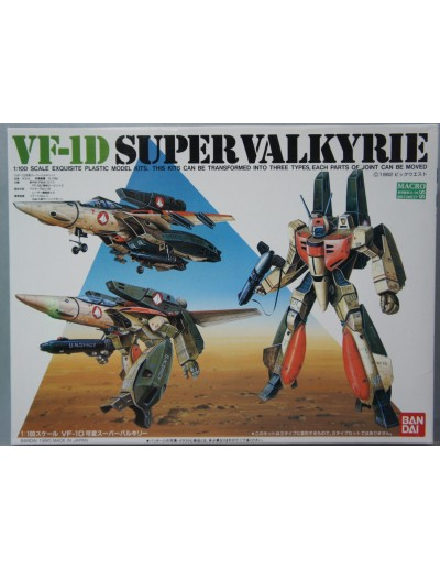 VF-1D SUPER VALKYRIE 1/100