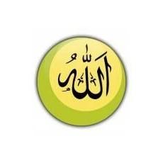 HAQQISLAM