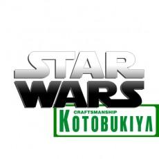 KOTOBUKIYA SW
